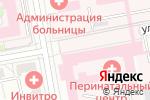 Схема проезда до компании Перинатальный центр в Белгороде