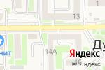 Схема проезда до компании Сбербанк, ПАО в Дубовом