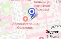 Схема проезда до компании БЕЛГОРОДСКОЕ ОБЛАСТНОЕ ПАТОЛОГОАНАТОМИЧЕСКОЕ БЮРО в Белгороде