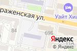 Схема проезда до компании Мастерская по ремонту обуви и сумок в Белгороде