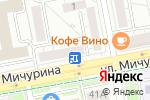 Схема проезда до компании Билайн в Белгороде
