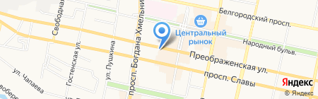 Дизайн-ателье моей мечты на карте Белгорода