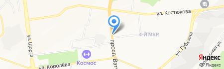 Аврора на карте Белгорода