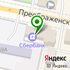 Местоположение компании Магазин «Парикмахерский мир»