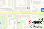 Схема проезда до компании 2user в Дубовом