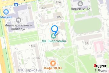 Афиша места ДК Энергомаш