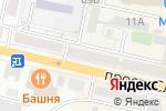 Схема проезда до компании Рандеву в Белгороде