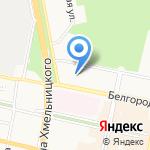 Гранд парк на карте Белгорода