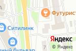 Схема проезда до компании Жемчужина в Белгороде