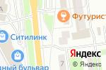Схема проезда до компании ЛИТ.Ra в Белгороде