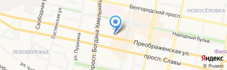 Управление молодежной политики на карте Белгорода