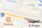 Схема проезда до компании Павловопосадские платки в Белгороде