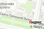 Схема проезда до компании Натали Турс в Белгороде