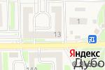 Схема проезда до компании Модная семейка в Дубовом
