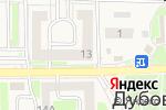 Схема проезда до компании Пушистик в Дубовом