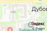 Схема проезда до компании Нитка в Дубовом