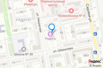 Афиша места Радуга