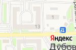 Схема проезда до компании Кондитерская №1 в Дубовом