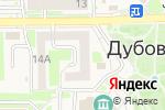 Схема проезда до компании Стоматологический центр в Дубовом