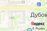 Схема проезда до компании Либра в Дубовом