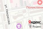 Схема проезда до компании Расчеты и Консалтинг в Белгороде