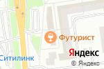 Схема проезда до компании Сезон в Белгороде