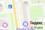 Схема проезда до компании Визит в Белгороде