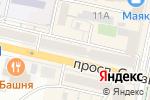 Схема проезда до компании ДAMO в Белгороде