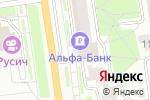Схема проезда до компании Альфа-банк в Белгороде
