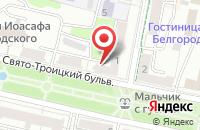 Схема проезда до компании Любимая книга в Белгороде