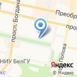 Любимая книга на карте Белгорода