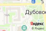 Схема проезда до компании Da Vinchi в Дубовом