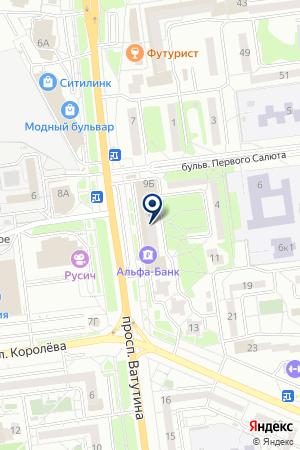МАГАЗИН АКВАРИУМОВ ФЛАУНДЕР на карте Белгорода