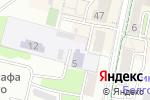 Схема проезда до компании Росинка в Белгороде