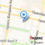 Росинка на карте Белгорода