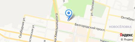 Мега Системс Белгород на карте Белгорода
