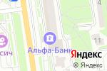 Схема проезда до компании У Клары в Белгороде