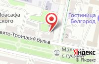 Схема проезда до компании Патент в Белгороде