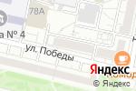 Схема проезда до компании Эгоист & ка в Белгороде