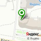 Местоположение компании Трансюжстрой
