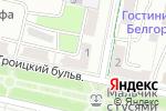 Схема проезда до компании АСЦ Электротехника в Белгороде
