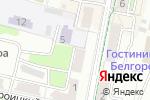 Схема проезда до компании Новый образ в Белгороде