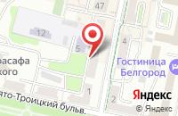Схема проезда до компании Чердакъ в Белгороде