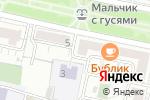 Схема проезда до компании Соль в Белгороде