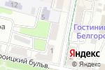 Схема проезда до компании Растительная жизнь в Белгороде