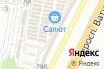 Схема проезда до компании Окна пласт в Белгороде