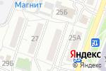 Схема проезда до компании У Галины в Белгороде