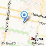 АУРА на карте Белгорода