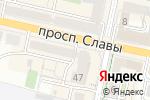 Схема проезда до компании Ecco в Белгороде
