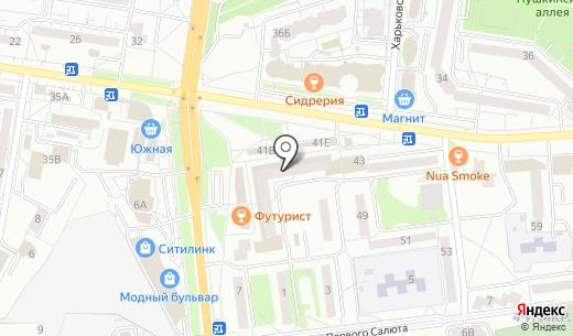 A-Vидео. Схема проезда в Белгороде